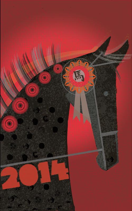 LW_s_ horse 14_NY_