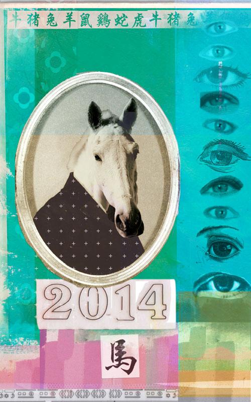 sh_yearhorse